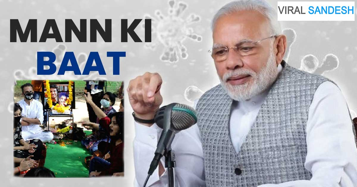 sushant fans in mann ki baat with pm modi