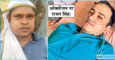 friend saved life from ranchi